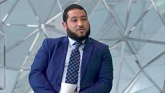 Medina en TVE - Ramadán en tiempos de pandemia
