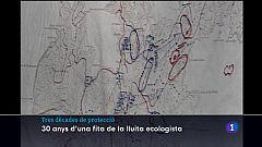 Cabrera XXX Aniversari del Parc Nacional Marítimoterrestre.Maniobres militars. Forces i cossos de seguretat de l'Estat.