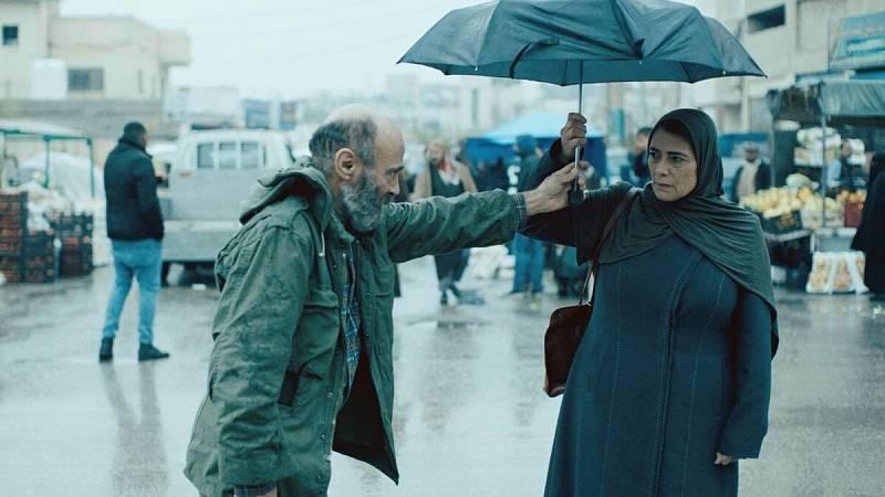Días de Cine - 'Gaza mon amour'