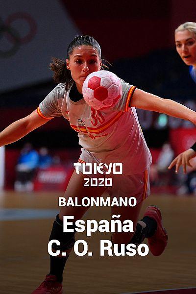 Balonmano: España - C.O. Ruso