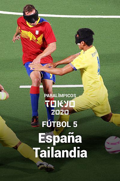 Fútbol 5: España - Tailandia