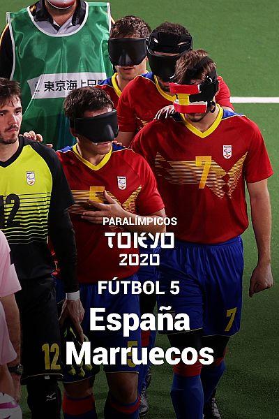 Fútbol 5: España - Marruecos