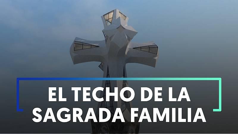 Así será la torre final de la Sagrada Familia de Gaudí - Ver ahora