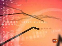 Economía en 24 horas - 26/04/10