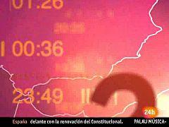 Telediario Internacional. Edición 18 horas (06/07/10)