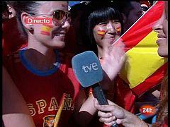 Telediario Internacional. Edición 18 horas (11/07/10)
